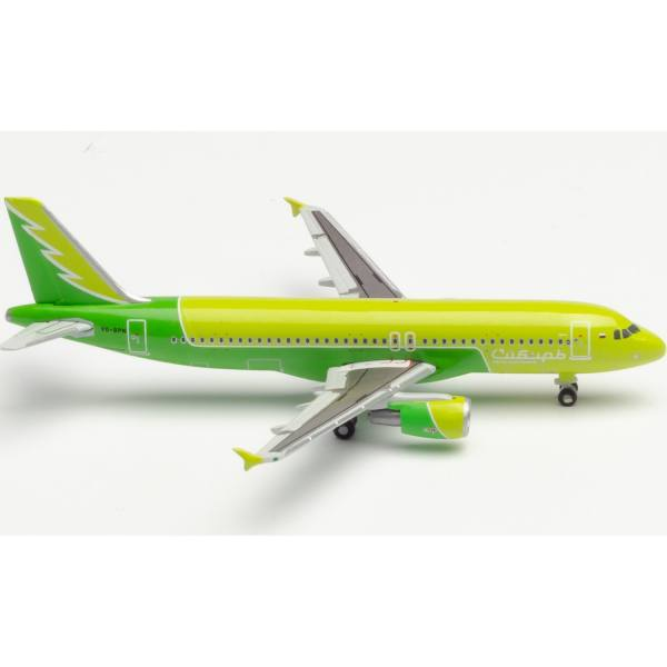 "534345 - Herpa Wings - S7 Airlines Airbus A320 ""Sibiria Reforestation Livery"""