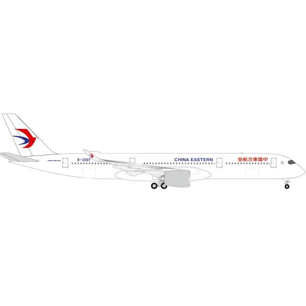 534673 - Herpa Wings - China Eastern Airlines Airbus A350-900 - B-306Y -