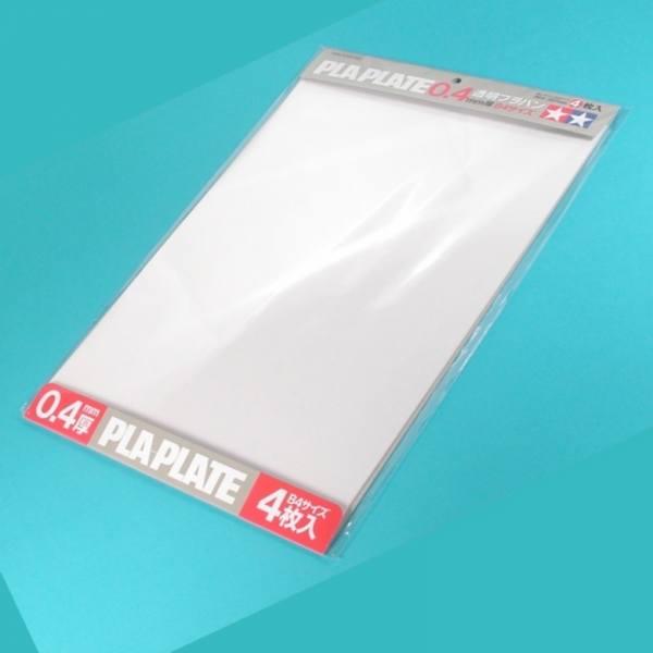 70127 - Tamiya - Kunststoffplatte 0,4mm (4) 257x364mm, weiß