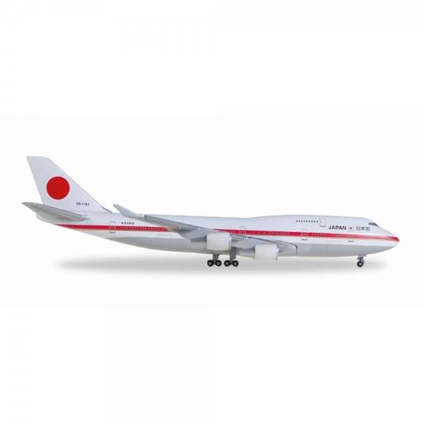 """511575-001 - Herpa - Government Aircraft of Japan Boeing 747-400 """"20-1101"""""""