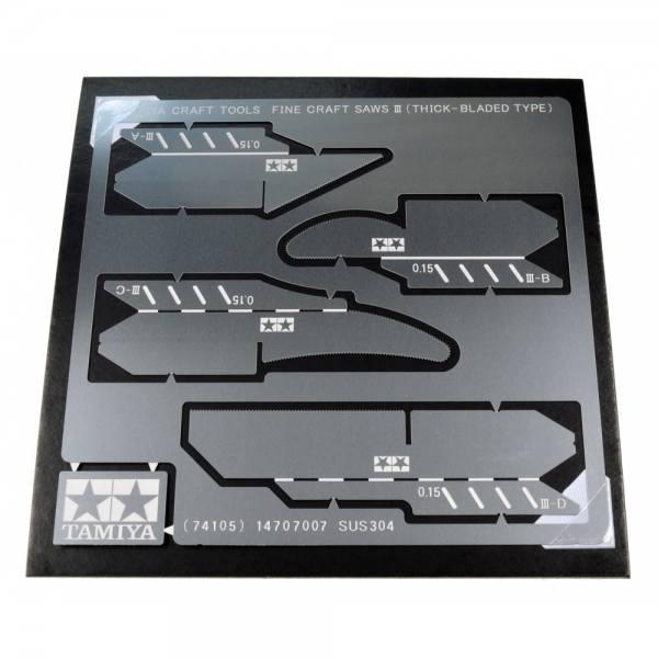 74105 - Tamiya - Fine Craft Sägeblatt III 0,15mm