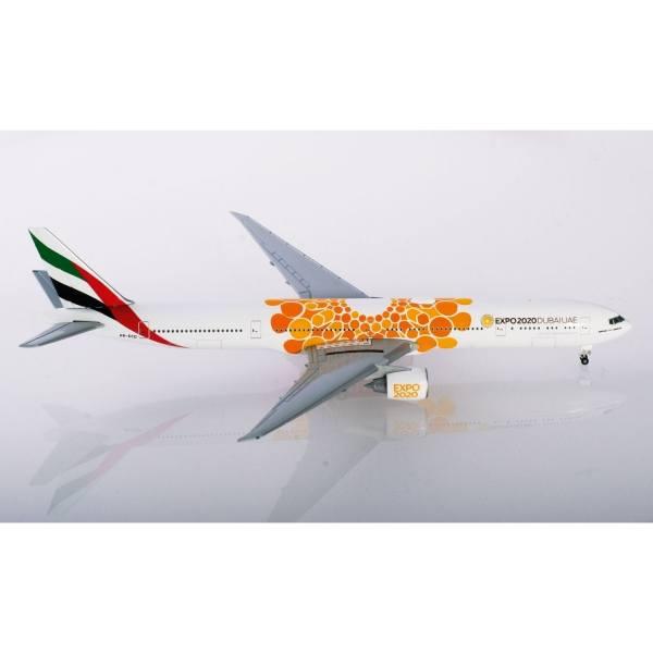"533539 - Herpa - Emirates Boeing 777-300ER ""Expo 2020 Dubai / Opportunity"""