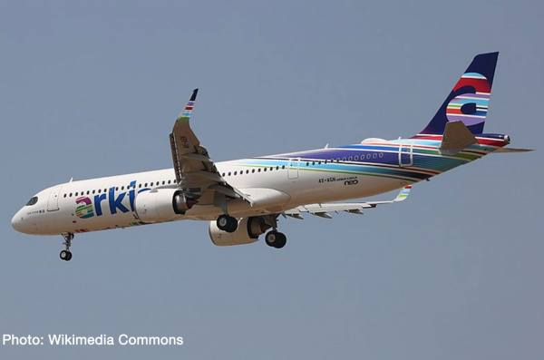 534109 - Herpa - Arkia Israeli Airlines Airbus A321LR - 4X-AGN - blue variant