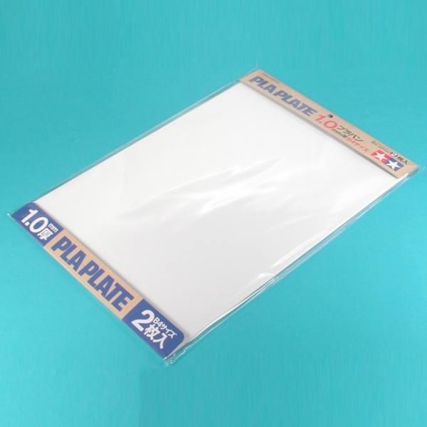 70124 - Tamiya - Kunststoffplatte 1,0mm (2 Stück) 257x364mm, weiß